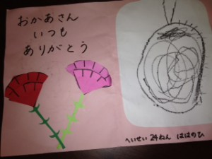 20120519_104119.JPG